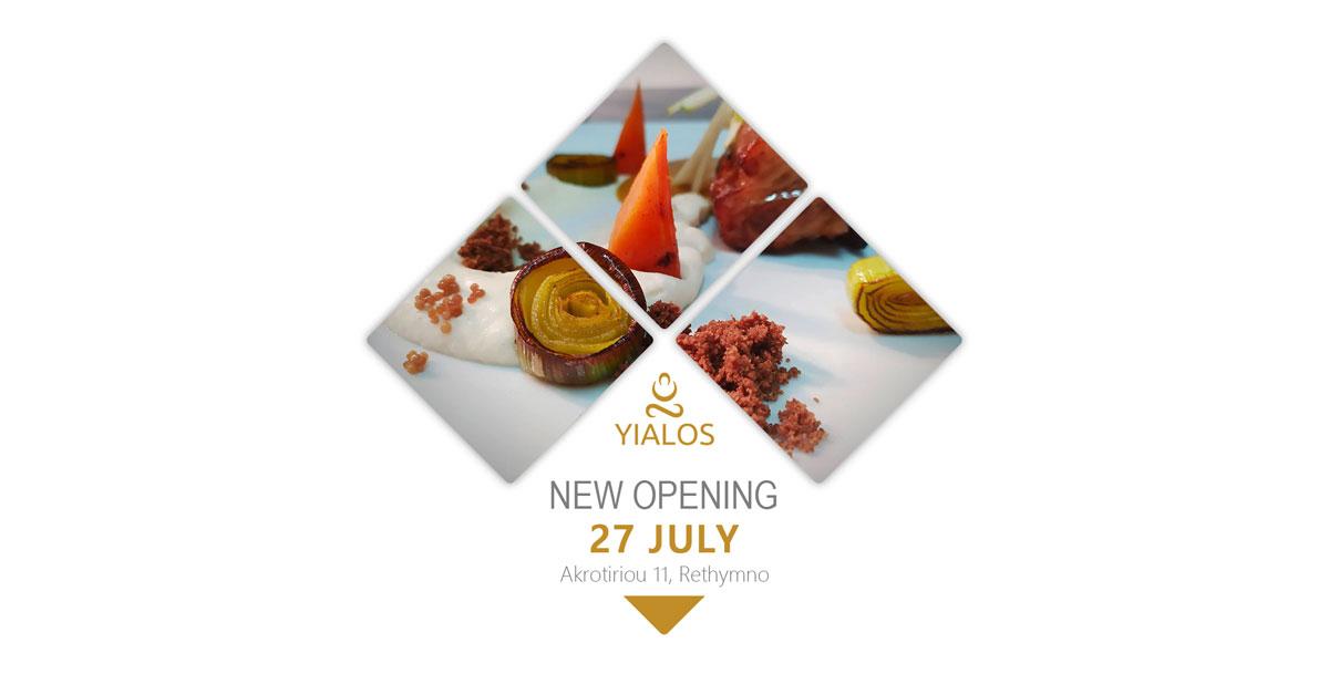Yialos Wine Restaurant